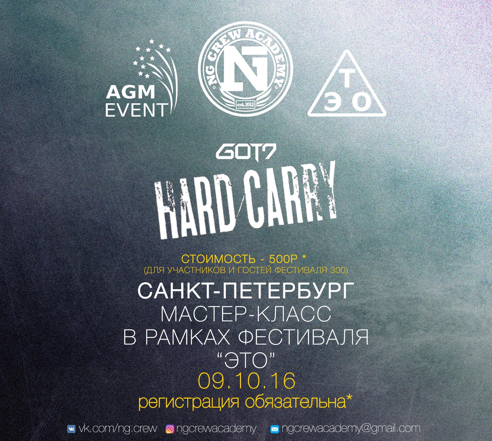 piter_mk_poster